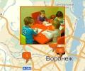 Где находятся детские развивающие центры в Воронеже?