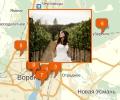 Где заказать организацию свадьбы в Воронеже?