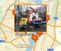 Где заказать круглосуточный эвакуатор в Воронеже?