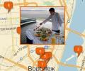 Где заказать услуги кейтеринга в Воронеже?