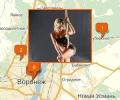 Где найти хороший стриптиз-клуб в Воронеже?