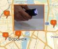 Где купить средства самозащиты в Воронеже?