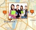 Какие ВУЗы самые престижные в Воронеже?