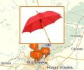 Где купить качественный зонт в Воронеже?