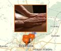 Где делают хороший массаж в Воронеже?