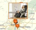 Где купить массажное кресло в Воронеже?