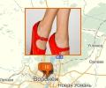 Где находятся магазины обуви в Воронеже?