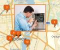 Как установить сигнализацию в квартиру в Воронеже?