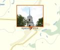 Церковь Рождествa Пресвятой Богородицы в селе Крaсный Угол