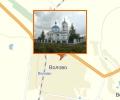 Храм во имя иконы Знамения Пресвятой Богородицы
