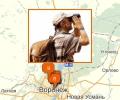 Где купить туристическое снаряжение в Воронеже?