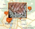 Где найти курсы по ногтевому сервису в Воронеже?