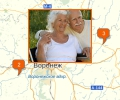 Где оформить страховое пенсионное свидетельство в Воронеже?