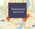 Куда обращаться, если пропал человек в Воронеже?