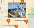 Свято-Пафнутьевский Боровский Монастырь