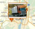 Как доставить груз в другой город из Воронежа?