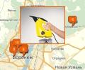 Где купить пароочиститель в Воронеже?