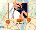 Где найти хорошее ателье в Воронеже?