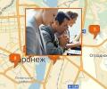 Где пройти курсы менеджера по персоналу в Воронеже?
