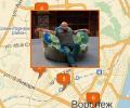 Где продается бескаркасная мебель в Воронеже?