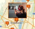 Где можно пострелять из огнестрельного оружия в Воронеже?