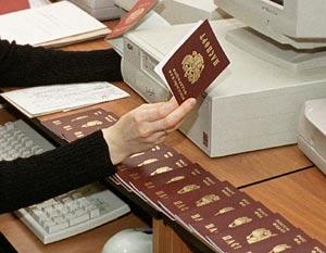 Где получить российский паспорт в Воронеже?