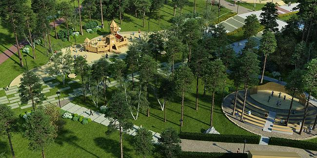парк динамо воронеж город сад фото 2017