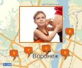 Где вести беременность в Воронеже?