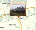 Железнодорожная станция 468 км