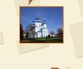 Вознесенский Тамбовский женский монастырь