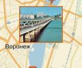 Какой мост самый длинный в Воронеже?