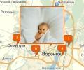 Где рожать бесплатно в Воронеже?