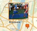 В какой боксерский клуб в Воронеже отдать ребенка?