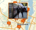 Где можно купить билет на поезд в Воронеже?