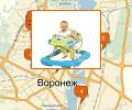 Где купить колыбель и ходунки новорожденного в Воронеже?
