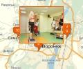Где купить абонемент в фитнес клуб в Воронеже?