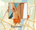Где сделать восковую эпиляцию в Воронеже?