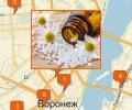 Как найти гомеопата в Воронеже?