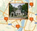 Где в Воронеже купить иконы и заказать службу?