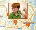 Где в Воронеже можно пройти вакцинацию от гриппа?