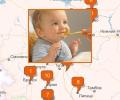 Где купить детское питание в Воронеже?