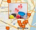 Где купить БАДы в Воронеже?