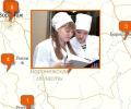 Где получить медицинское образование в Воронеже?