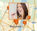 Где сделать снимок зуба в Воронеже?