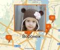 Где купить детские шапки в Воронеже?