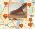 Где в Воронеже купить лестницу?