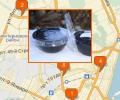 Где купить мумие в Воронеже?