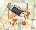 Где делают ремонт тонометров в Воронеже?