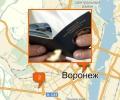 Где в Воронеже сделать медкнижку?