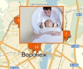 Где в Воронеже сделать МРТ?